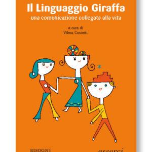 linguaggio_giraffa_rosenberg