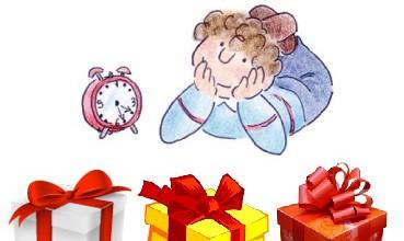 Ordina entro il 10/12 per ricevere entro Natale!